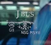 H28・6/27新バス検修 Jバスロゴ