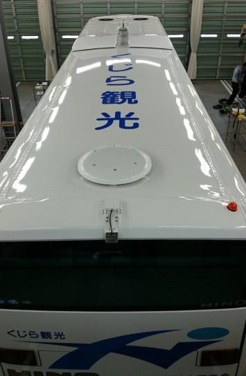 H28・6/27新バス検修 上面